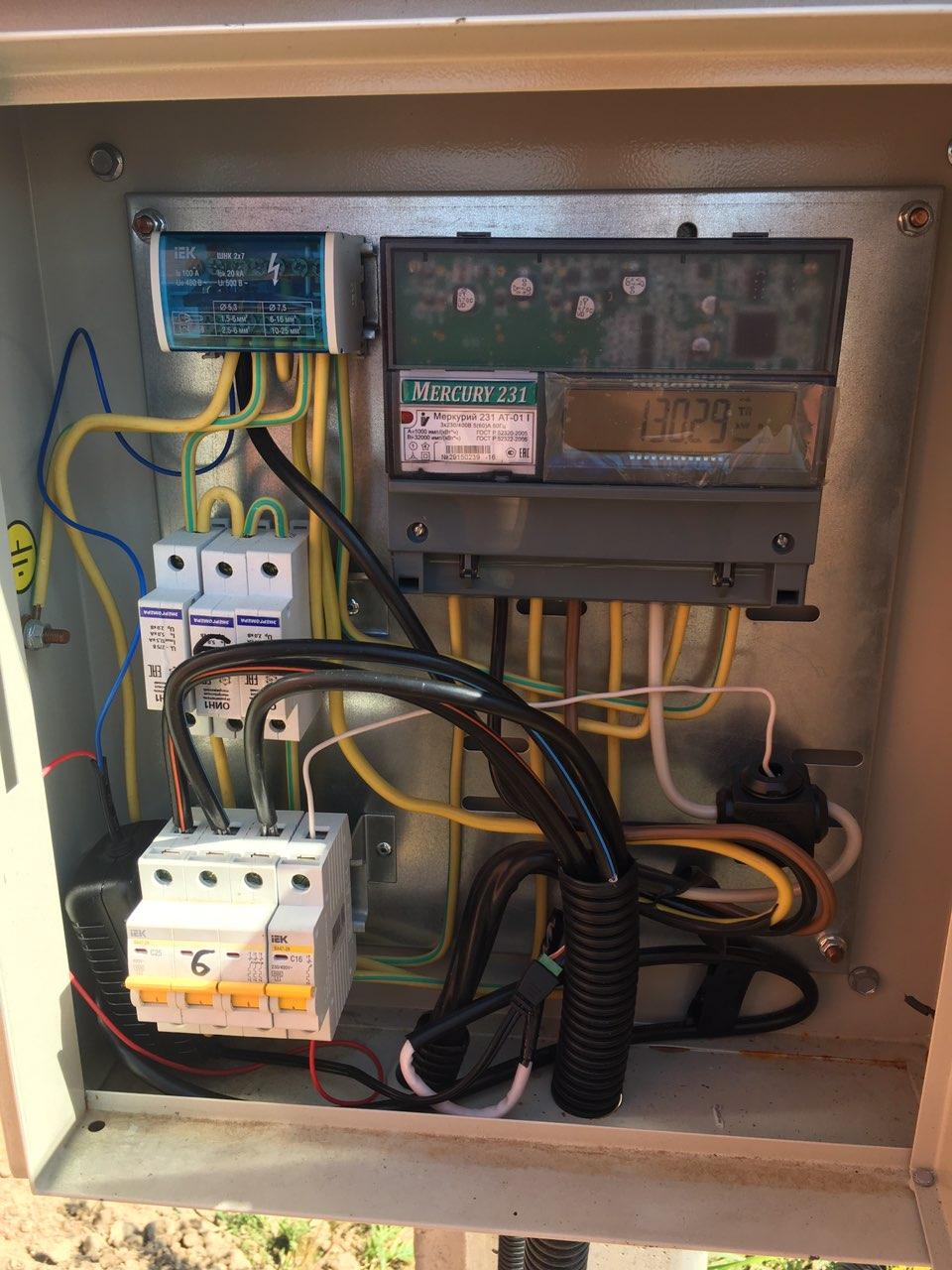 меркурий если подключении 231 при провода перепутаны